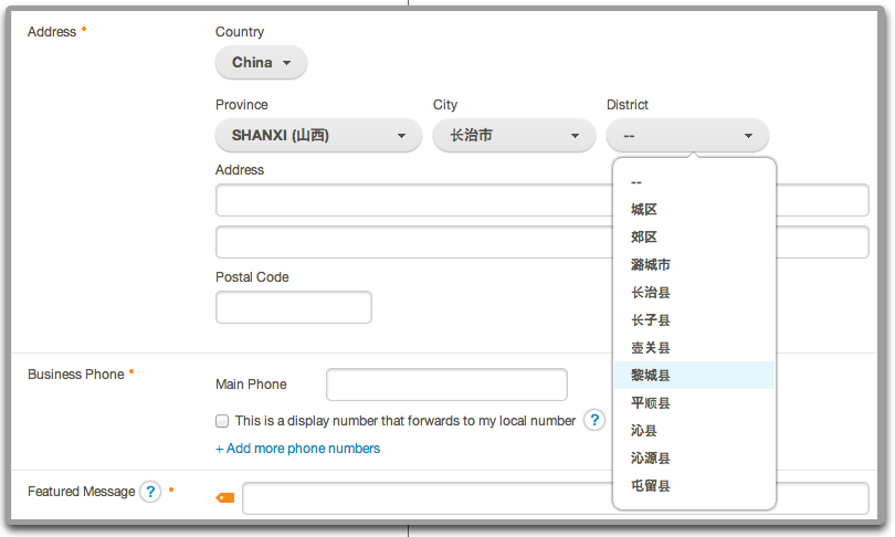 Geodata for China & 74 Other Countries Now Supported in Yext Cloud